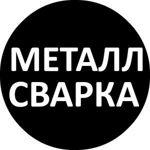 metallokratiya