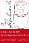 my-matreshka