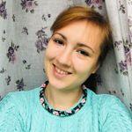 Науменко Анастасия