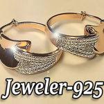 jeweler-925