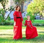 etno-moda
