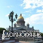 """Мастерская """"Вдохновение"""" (vdokhnovenje) - Ярмарка Мастеров - ручная работа, handmade"""