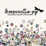 strekoza-py