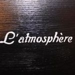 "мастерская ""L'atmosphère"" Екатерина - Ярмарка Мастеров - ручная работа, handmade"