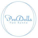 prodolls