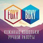 Foxy-Boxy - Ярмарка Мастеров - ручная работа, handmade