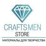craftsmenstore