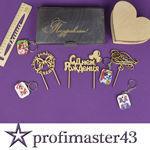 profimaster43 - Ярмарка Мастеров - ручная работа, handmade