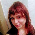 Алена Шубина - Ярмарка Мастеров - ручная работа, handmade
