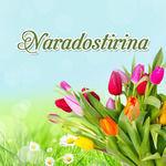 naradostirina