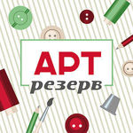 АртРезерв материалы для Тедди (artreserve) - Ярмарка Мастеров - ручная работа, handmade