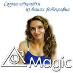 Magic - Ярмарка Мастеров - ручная работа, handmade