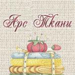 Арс-Ткани - Ярмарка Мастеров - ручная работа, handmade