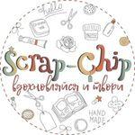 scrapchip