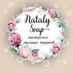 nataly-soappp