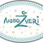 ЛюбоZveri - авторские игрушки - Ярмарка Мастеров - ручная работа, handmade
