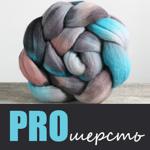 pro-wool