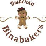 binabaker