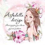 asfodella