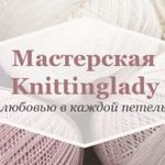 knittinglady