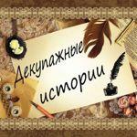 zheurova
