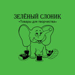 greenelephantik