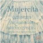 Mujercita - Ярмарка Мастеров - ручная работа, handmade