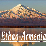 Ethno-Armenia - Ярмарка Мастеров - ручная работа, handmade