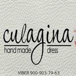 culagina