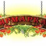 yarmarkanv