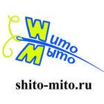 Шито-мыто - Ярмарка Мастеров - ручная работа, handmade