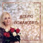 salon-tsvetov-eleny-arutyunyan