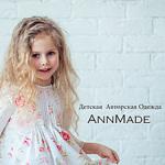 ann-made