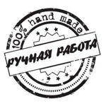 Арт-ШОП - Ярмарка Мастеров - ручная работа, handmade