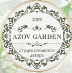 azovgarden