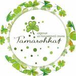 Tamarohka4 - Ярмарка Мастеров - ручная работа, handmade