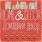 Home&Decor - Livemaster - handmade