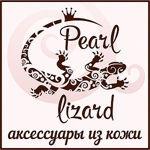 pearl-lizard