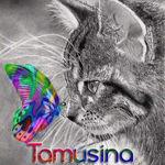tamusina