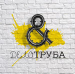 delotruba - Ярмарка Мастеров - ручная работа, handmade
