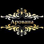 arovana-spb