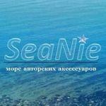 SeaNie - Ярмарка Мастеров - ручная работа, handmade