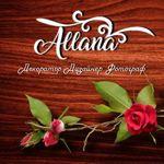 Allana - Livemaster - handmade