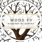 woodfv