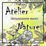Atelier Nature (Warvara) - Ярмарка Мастеров - ручная работа, handmade