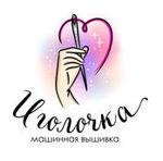 igolochka51
