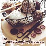Сокровища Арахны - Ярмарка Мастеров - ручная работа, handmade