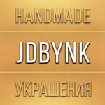 JDbyNK - Ярмарка Мастеров - ручная работа, handmade