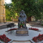 Андрей - Ярмарка Мастеров - ручная работа, handmade