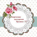 tvorcheskaya-masterskaya-kreativ71
